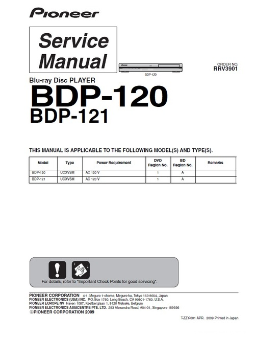 Product picture Pioneer BDP-121 (AC 120V) Blu Ray player Service Manual