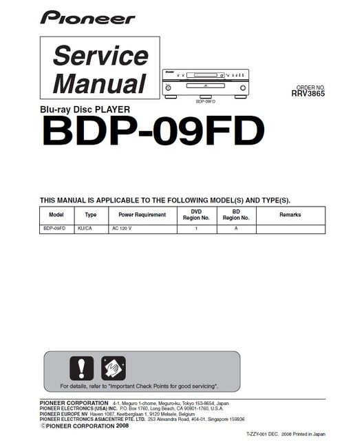 Product picture Pioneer BDP-09FD (AC 120V) Blu Ray player Service Manual