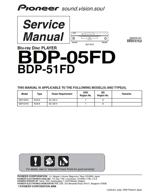 Product picture Pioneer BDP-05FD Service Manual & Supplement Manual