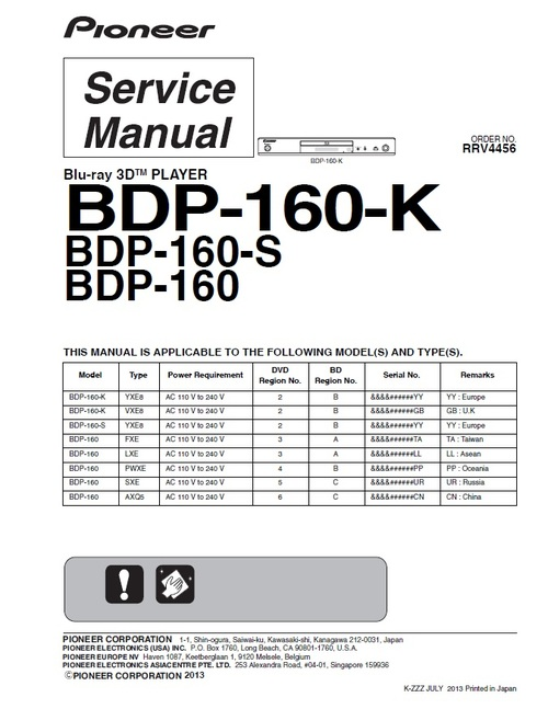 Product picture Pioneer BDP-160 (AC110-240V) Blu Ray player Service Manual