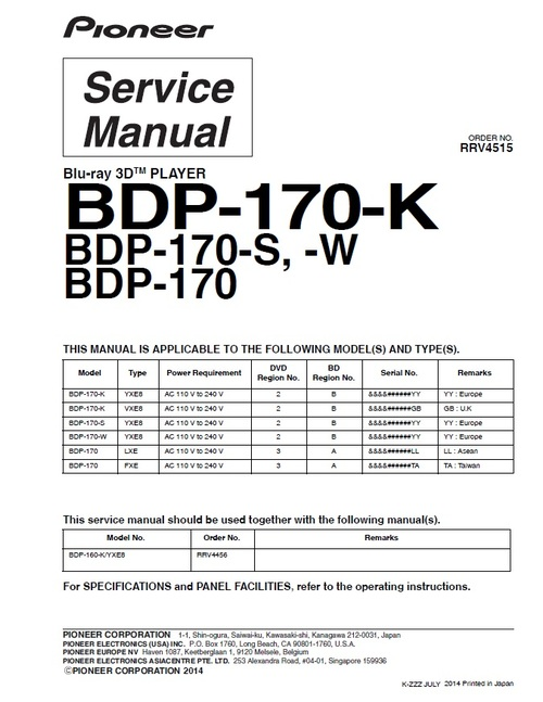 Product picture Pioneer BDP-170 (regions 2,3) Blu Ray player Service Manual